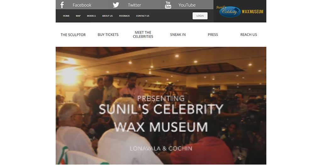 Wax Museum Website